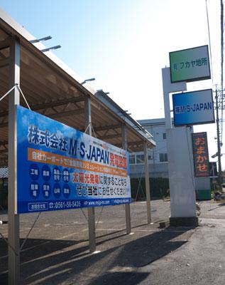 aisatsu_image